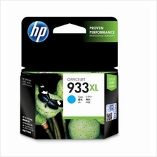 HP 933XL Cyan Ink (Genuine) CN054AA Officejet 6100 6600 6700 7110