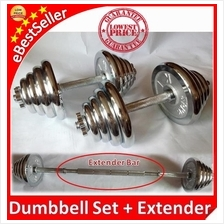 10KG 20KG 30KG Quality GYM IRON Plating Dumbbell Set + Extender Bar