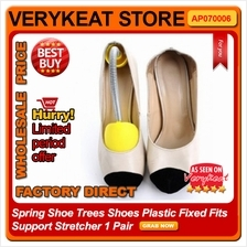 Spring Shoe Trees Shoes Plastic Fixed Fits Support Stretcher 1 Pair
