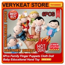 6Pcs Family Finger Puppets Cloth Doll Baby Educational Hand Toy