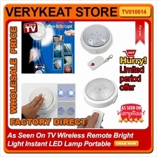 As Seen On TV Wireless Remote Bright Light Instant LED Lamp Portable