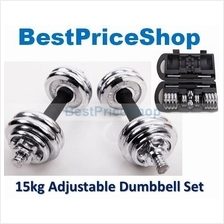 15kg Adjustable Professional Gym Grade Dumbbell 1pairs w Box Barbell