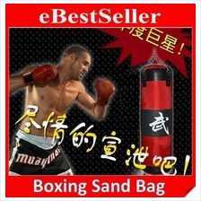 GYM Fitness 80/100cm Kick Boxing Heavy Sand Punching Bag Ball FREE4