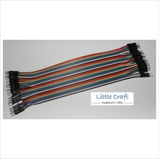 Jumper Wire 1P-1P 2.54mm Male to Male 20cm For Arduino, Respberry