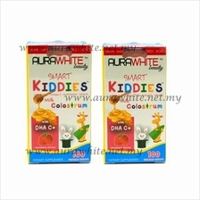 Aura White Beauty Smart Kiddies 2 Bottles *Free Poslaju