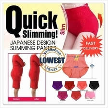 (Size S-XXL+ AVAILABLE) Quick Slimming High Waist Panty / Panties)