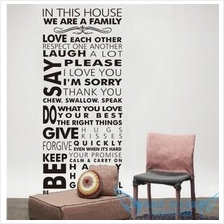House Rule Wall Sticker Quotes And Saying Decals Wallpaper Home Deco