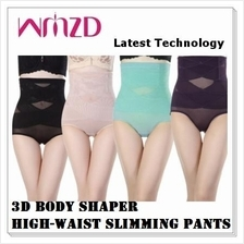 Limited Time PROMO ! 3D Woman Body Shaper High Waist Slimming Pants