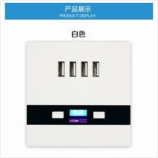 4 USB Ports 86 Type Wall Socket FacePlat Phone Charger
