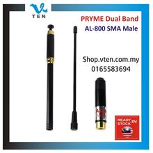 PRYME High Gain Dual Band Antenna AL-800 Yaesu PUXING TYT Talkie SMA-M