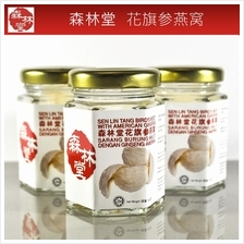 SEN LIN TANG Instant Bird's Nest with American Ginseng (Free Postage)