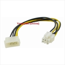 4 Pin Molex to PCI-E 6 Pin Female Adapter Cable for ATX  (CP-C-108)