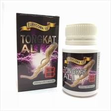 Tongkat Ali Capsule 100 caps/bottle (Buy 3 Free Postage)