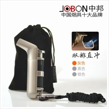 Jobon Z368 - Double Flame Cigar Lighter- With Pouch