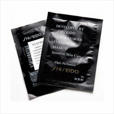 Shiseido Black Mineral Mud Mask
