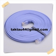 Cat 6 Flat Data Ethernet Lan Cable - 1meter, 5 meter & 10 meter