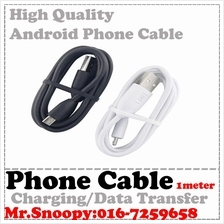 mobile phone syn charging transfer data cable 1 meter android samsung