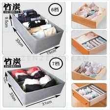 Bamboo Charcoal 3 in 1 Organizer Storage Box