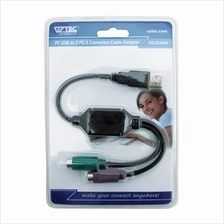 VZTEC USB2.0 TO PS2(KEYBOARD/MOUSE) FEMALE ADAPTER (VZ-UC2290)