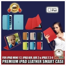 Premium Apple iPad 2 3 4 Air 2 Mini 1 2 3 4 Leather Smart Case Free SP