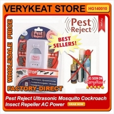 Pest Reject Ultrasonic Mosquito Cockroach Insect Repeller AC Power
