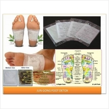 Jun Gong Detox Foot Patch 50pcs White And Gold