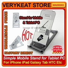 Apple iPad Galaxy Tab Simple Mobile Stand for Tablet PC