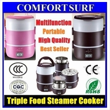3 in 1 Triple Food Steamer Electronic Rice Cooker Lunch Box