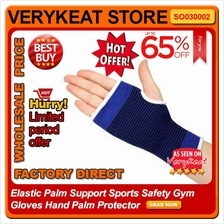 Elastic Palm Support Sports Safety Gym Gloves Hand Palm Protector
