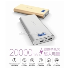 Pineng PN989 20000mAH with LCD PowerBank