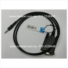 Programming Cable for Yaesu