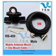 Nagoya Mobile Antenna Mount+Walkie Talkie Clip Mount Cable 5M