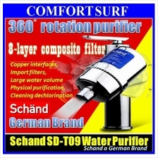 Sch�nd 360� Rotation Faucet Water Tap Purifier 8 Layer Water Filter