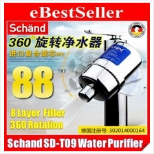 Schand 360° Rotation Faucet Tap Water Purifier 8 Layer Water Filter