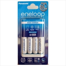 1 set Original Panasonic ENELOOP Battery Charger includes 4 AA-2000mah