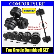 TOP Grade 15KG 20KG 30KG 40KG GYM Rubber / Plating Dumbbell + Extender
