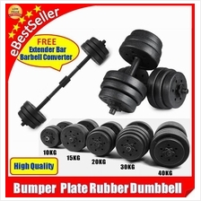 Top Grade Iron Plate / Rubber Dumbbell 15kg 20kg 25kg 30kg 40kg /pair