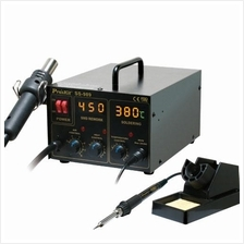 PRO'SKIT Proskit Hot Air Rework and Soldering Station 2 in 1 SS-989B