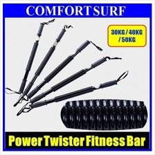 Power Twister Bar Heavy Duty 30kg 40KG 50KG Arm Chest Exercise Fitness