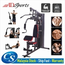 Home F7 multifunction gym fitness workout press machine station