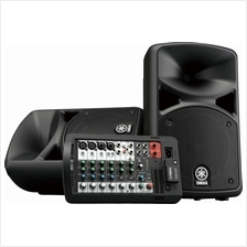 YAMAHA Stagepas 400i - Portable PA System (NEW) - FREE SHIPPING