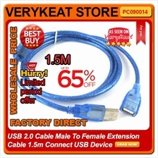 USB 2.0 Cable Male To Female Extension Extend Extended Cable 1.5m