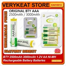 BTY GP 2500mAh 3000mAh 1.2V AA Ni-MH Rechargeable Battery Batteries