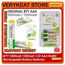 BTY GP 1000mAh 1350mAh 1.2V AAA Ni-MH Rechargeable Battery Batteries