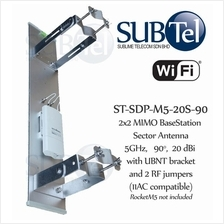 5 GHz 20 dBi 90 degree MIMO Sector WiFi Antenna for Ubiquiti
