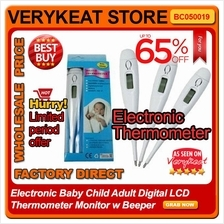 Electronic Baby Child Adult Digital LCD Thermometer Monitor w Beeper