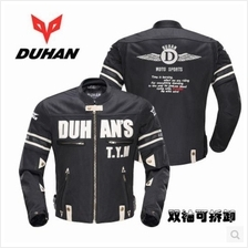 Yamaha DUHAN Motorcycle Motorcyclist Racer Leather Jacket Suit Uniform