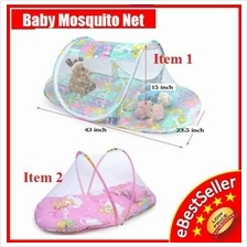 Foldable & Portable Kelambu Protect Baby Child Children Mosquito Net