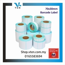 Thermal Barcode Sticker Paper Bar Code Label 70x30mm 8 Rolls