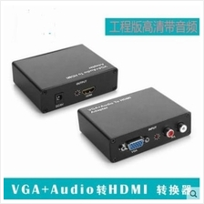 VGA + Audio to HDMI converter video adapter